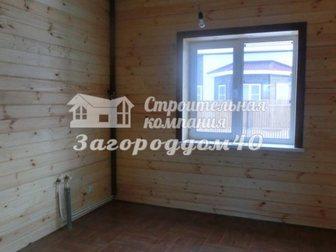 Скачать бесплатно фото Продажа домов Дача в Подмосковье по Калужскому шоссе 26823405 в Москве