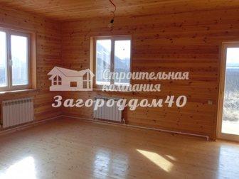 Скачать бесплатно изображение Продажа домов Загородный дом 26858283 в Москве