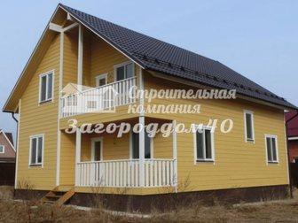 Свежее foto Продажа домов Загородный дом 26858283 в Москве