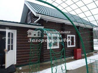 Увидеть foto Загородные дома Коттедж по Киевскому шоссе 26858925 в Москве