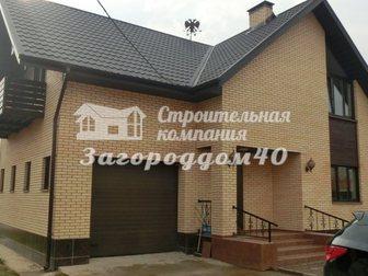 Свежее фото Продажа домов Дом по Калужскому шоссе в охраняемом поселке 26884958 в Москве