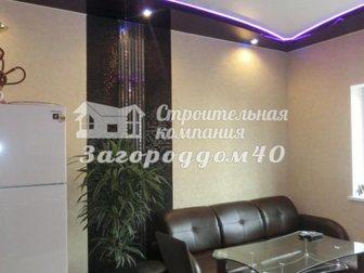Свежее изображение Продажа домов Дом по Калужскому шоссе в охраняемом поселке 26884958 в Москве