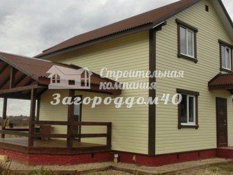 Скачать бесплатно foto Загородные дома Дача по Киевскому шоссе 27062338 в Москве