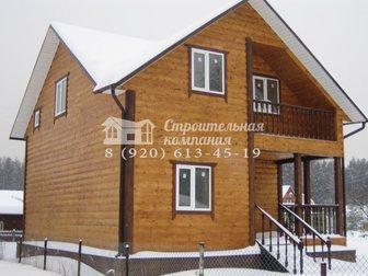 Уникальное фото Загородные дома Дом из бруса Калужская область 27955244 в Москве