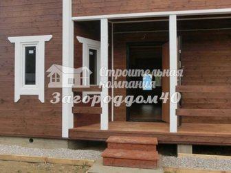 Просмотреть изображение Продажа домов Дача Киевское шоссе Калужская область 27955382 в Москве