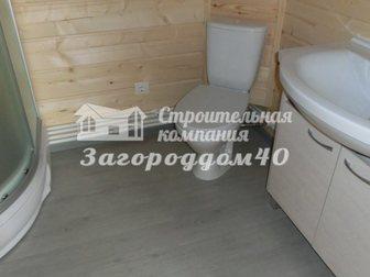 Новое фотографию Продажа домов Продажа домов в Калужской области 28635470 в Москве