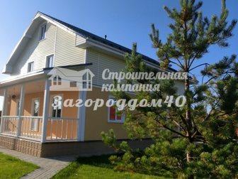 Увидеть фотографию Загородные дома Купить коттедж по калужскому направлению 28635638 в Москве