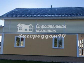Смотреть изображение Загородные дома Купить коттедж по калужскому направлению 28635638 в Москве