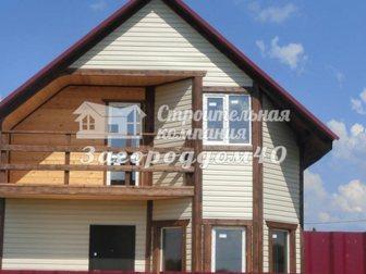 Скачать foto Продажа домов Продам дом в Калужской области 28644573 в Москве