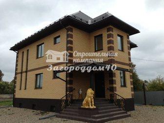 Скачать бесплатно изображение Продажа домов Продажа домов по Калужскому шоссе 28644641 в Москве