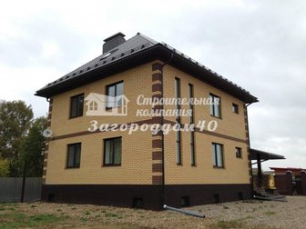Просмотреть foto Продажа домов Продажа домов по Калужскому шоссе 28644641 в Москве