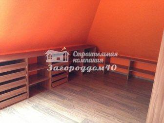 Уникальное foto Продажа домов Продажа домов по Калужскому шоссе 28644641 в Москве