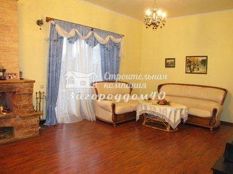 Скачать foto Загородные дома Продам дом 28975491 в Москве