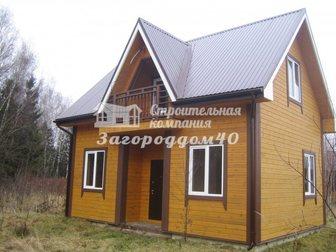 Скачать foto Загородные дома Продаю дом в деревне недорого Калужская область Боровский район 29322533 в Москве