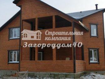 Свежее изображение Продажа домов Дом, коттедж Калужское, Киевское шоссе Калужская область 29364055 в Москве