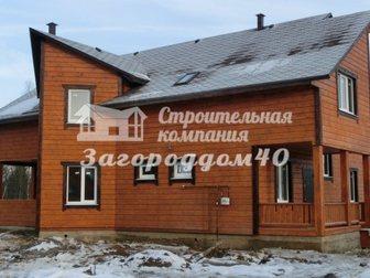 Скачать изображение Продажа домов Дом, коттедж Калужское, Киевское шоссе Калужская область 29364055 в Москве