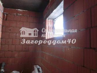 Скачать бесплатно изображение Загородные дома Продажа дома в Калужской области 29840002 в Москве