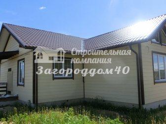 Просмотреть изображение Загородные дома Продаю дом по Калужскому шоссе 30150201 в Москве