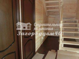 Скачать бесплатно фото Загородные дома Продам дом Калужское шоссе 30443273 в Москве
