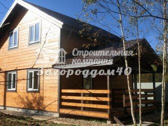 Увидеть фото Загородные дома Продам дом Калужское шоссе 30443273 в Москве