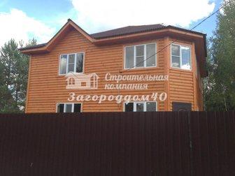 Скачать бесплатно foto Загородные дома Дом, дача по Ярославскому шоссе 30948236 в Москве