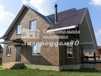 Уникальное изображение Продажа домов Коттедж по Киевскому шоссе 31009319 в Москве