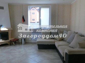 Свежее фото Продажа домов Коттедж по Киевскому шоссе 31009319 в Москве