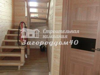 Свежее изображение Загородные дома Продажа дома в калужской области с пропиской, 53 сотки, дом и баня 31018540 в Москве