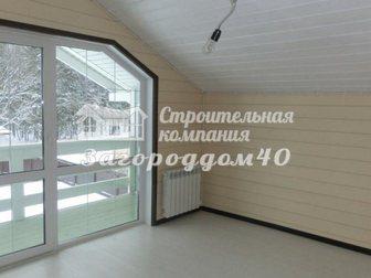 Увидеть foto Загородные дома продам дом по Калужскому шоссе 31189669 в Москве