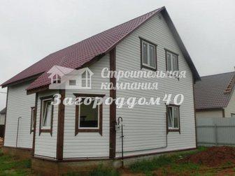 Скачать бесплатно foto Загородные дома Продажа дач в Калужской области 31189679 в Москве