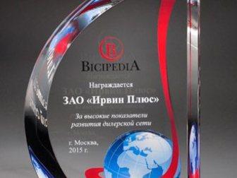 Уникальное фото Спортивные клубы, федерации Спортивные награды 32301129 в Москве