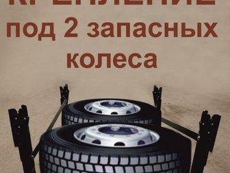 Свежее изображение  Кронштейн-крепление запасного колеса 32325139 в Москве