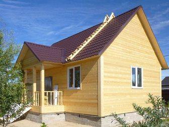 Просмотреть foto  Строительство домов, бань и хоз, построек, 32448027 в Рязани