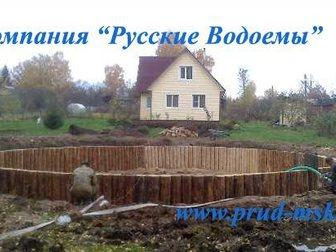 Свежее фотографию  Берегоукрепления 32478211 в Москве