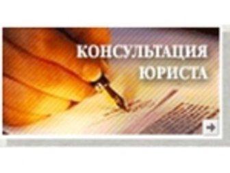 Это консультация юриста недорого в москве сущности, она