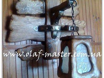 Уникальное foto  Светильники, люстры, бра из дерева под старину 32515519 в Москве