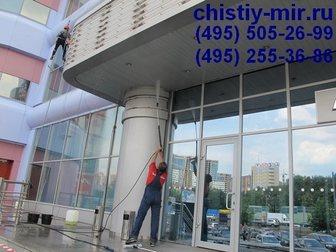 Свежее foto Разное Мойка витрин и фасадного остекления 32547856 в Москве