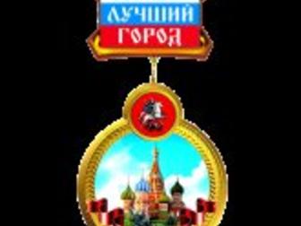 Смотреть фото  Фабрика сувениров в Анапе 32548781 в Москве