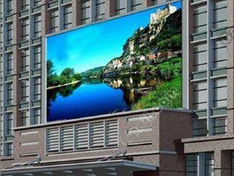 Скачать изображение Электрика (оборудование) LED экран 32554178 в Москве