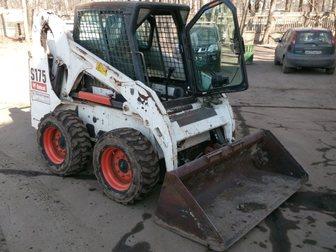 Уникальное изображение  Bobcat S175, 2006 г, в наработка 3000 32586073 в Москве