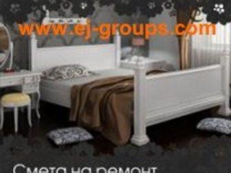 Свежее foto  Частный дизайнер интерьеров 32599608 в Москве