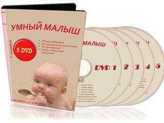 Смотреть foto  Развивающие мультфильмы для детей от 2 – 10 лет, Мультфильмы для развития и обучения детей 32617361 в Москве