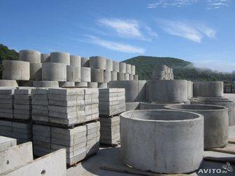 Скачать бесплатно изображение Строительные материалы для объявлений по цементу, жби, блокам и асбестоцементным изделиям 32618065 в Москве