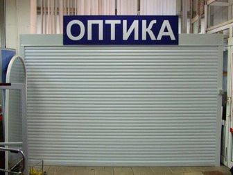 Смотреть фотографию Ремонт, отделка Производство рольставней с гарантией 32622727 в Москве