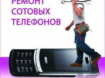 Скачать бесплатно изображение Курсы, тренинги, семинары Курсы Мастера по ремонту сотовых телефонов с трудоустройством 32629136 в Москве