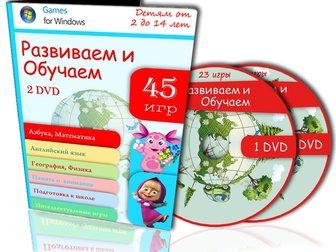 Свежее фото  Развивающие игры для развития детей по невероятно низкой цене 32633362 в Москве