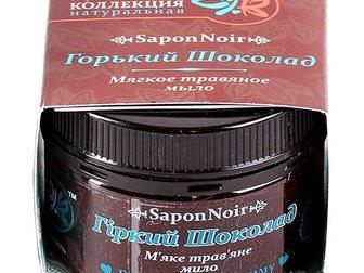 Уникальное изображение Косметика Мягкое травяное мыло Бельди (13 видов), Опт, розница 32641788 в Москве
