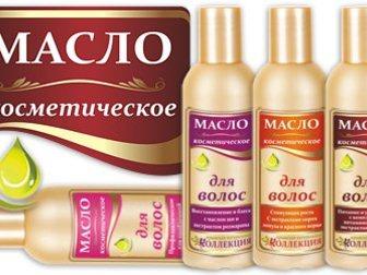 Смотреть изображение Косметика Масла (маски) для волос (4 вида), Опт, розница 32643104 в Москве