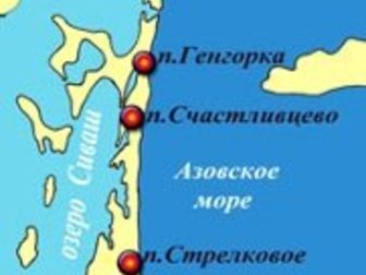 Новое изображение  обмен-море-бизнес 32646738 в Москве