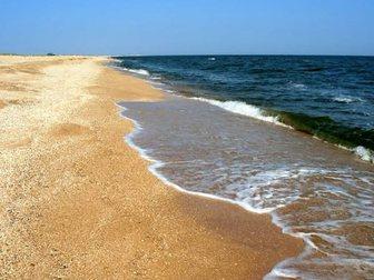 Скачать бесплатно фотографию  обмен-море-бизнес 32646738 в Москве